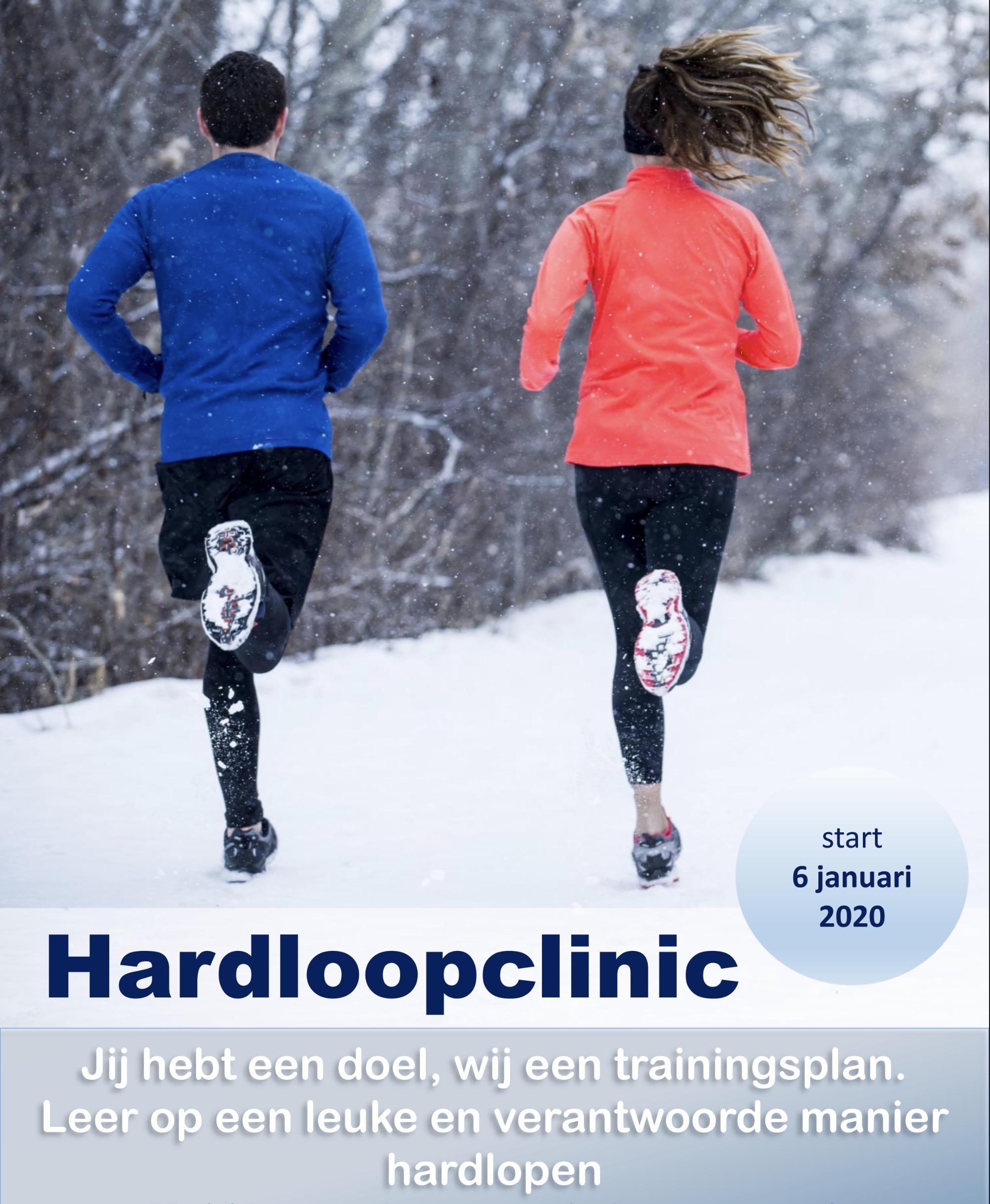 hardloopclinic-2020