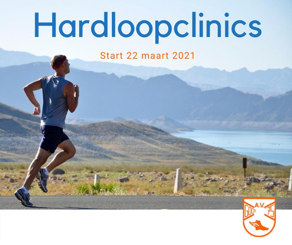 Hardloopclinics 2021